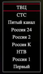 Channel History Selection